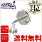 DULTON-ダルトン- マグネティック ソープホルダー MAGINETIC SOAP HOLDER 石鹸ホルダー CH12-H463