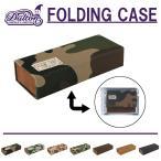 DULTON ダルトン フォールディング ケース FOLDING CASE CH13-S485 メガネケース 折り畳み 送料無料