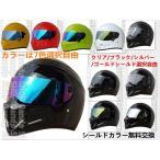 バイク用ヘルメットスターワーズ風軽量ヘルメットかっこいいヘルメットおしゃれカーボン軽量バイクヘルメットオートバイ用品helmet送料無料最新モデル