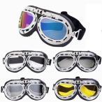 ショッピングゴーグル ゴーグルバイク用防風メガネ眼鏡パイロット ゴーグルオートバイメガネおしゃれミラーレンズスキーゴーグル風防付ゴーグル4色自由選択平面タイプ送料無料