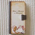 楓工房 / 手帳型 スマホ ケース iPhone 8 用 ・ 不思議の国の文鳥 / 文鳥・クリーム / 202A0237