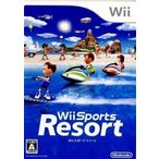 Wiiスポーツリゾート(ソフト単品) 中古 Wii ソフト
