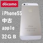 スマホ 中古 iPhone5S 32GB ゴールド docomo(ドコモ) スマートフォン