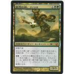 マジック:ザ・ギャザリング(MTG)苦悶の神、ファリカ/Pharika, God of Affliction(日本語版) JOU 金 MR