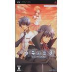 ソラユメportable 中古 PSP ソフト