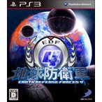 PS3 中古 ソフト 地球防衛軍4