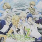 VitaminZ レボリューション 新品 3DS ソフト