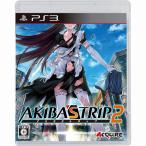 AKIBA'S TRIP2 PS3 中古 ソフト