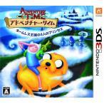アドベンチャー・タイム ネームレス王国の3人のプリンセス 3DS 新品 ソフト