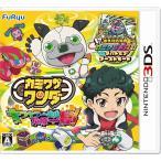 新品 3DS ソフト カミワザワンダ キラキラ一番街危機一髪!