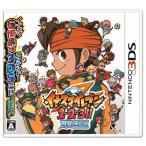 イナズマイレブン1・2・3!!円堂守伝説 3DS 中古 ソフト
