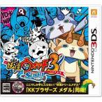 妖怪ウォッチ3 SUSHI(スシ) 3DS 新品 ソフト