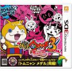 妖怪ウォッチ3 テンプラ TEMPURA 3DS 新品 ソフト