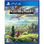 二ノ国II レヴァナントキングダム 新品 PlayStation4 ソフト