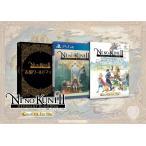 二ノ国II レヴァナントキングダム COMPLETE EDITION 中古 PS4 ソフト