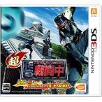 超・戦闘中 究極の忍とバトルプレイヤー頂上決戦! 中古 3DS ソフト