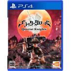 ブラッククローバー カルテットナイツ 新品 PlayStation4 ソフト