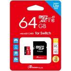 Switch/Switch Lite共用 MicroSD アダプタ付き 64GB 新品 パーツ