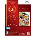 ドラゴンボールZ スパーキング!メテオ(廉価版) 中古 Wii ソフト
