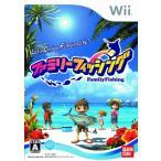 Wii 中古 ソフト ファミリーフィッシング