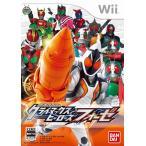 仮面ライダー クライマックスヒーローズ フォーゼ Wii 中古 ソフト