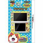 新品 3DSLL 妖怪ウォッチ プロテクトシール ブルー