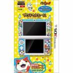 新品 3DSLL 妖怪ウォッチ プロテクトシール イエロー