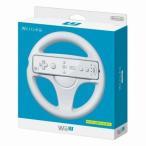 新品 Wii/WiiU ハンドル
