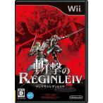 Wii 中古 ソフト 斬撃のREGINLEIV
