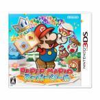 ペーパーマリオ スーパーシール 3DS 中古 ソフト