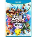 大乱闘スマッシュブラザーズ for WiiU 新品 WiiU ソフト