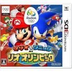 マリオ&ソニックAT リオオリンピック 中古 3DS ソフト