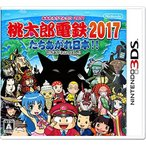 桃太郎電鉄2017たちあがれ日本!! 3DS 新品 ソフト