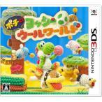 ポチと!ヨッシーウールワールド 中古 3DS ソフト