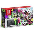 Nintendo Switch スプラトゥーン2セット ニンテンドースイッチ 新品 本体
