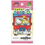 とびだせ どうぶつの森 amiibo+ amiiboカード サンリオキャラクターズコラボ (1パック単品) 未開封 新品