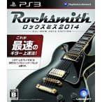 ロックスミス2014 PS3 中古 ソフト