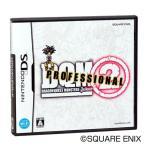 ドラゴンクエストモンスターズ ジョーカー2 プロフェッショナル 中古 DS ソフト