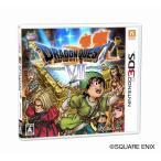 ドラゴンクエスト7 エデンの戦士たち 中古 3DS ソフト