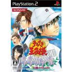 テニスの王子様 ドキドキサバイバル 山麓のMystic 中古 PS2 ソフト