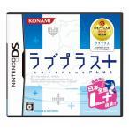 ショッピングラブプラス ラブプラス+ 中古 DS ソフト