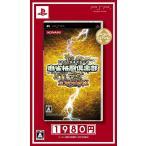 麻雀格闘倶楽部 全国対戦版(再廉価版) 中古 PSP ソフト