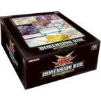 遊戯王アーク・ファイブ OCG(オフィシャルカードゲーム) DIMENSION BOX -LIMITED EDITION-