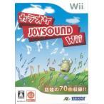 カラオケJOYSOUND Wii Wii 中古 ソフト