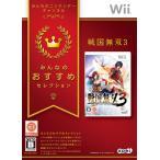 みんなのおすすめセレクション 戦国無双3 中古 Wii ソフト
