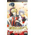 金色のコルダ3 AnotherSky feat.神南 中古 PSP ソフト