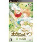 金色のコルダ3 AnotherSky feat.至誠館 中古 PSP ソフト
