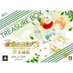 金色のコルダ3 AnotherSky feat.至誠館 トレジャーBOX 中古 PSP ソフト