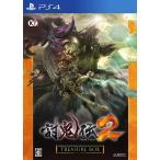 PS4 新品 ソフト 討鬼伝2 TREASURE BOX