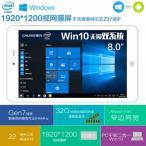 タブレットPC 新品 CHUWI Hi8 DualOS(WIN10) 2G 32G